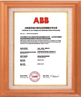 Abb合作伙伴